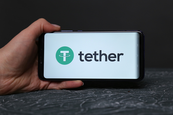 Tether name and icon displayed on a phone.