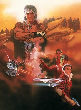 Star Trek II The Wrath of Khan wikipedia commons Retinal Scans to Individualized Cosmetics: Big Data Biometrics