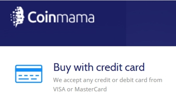 Coinmama buy with credit card screen.