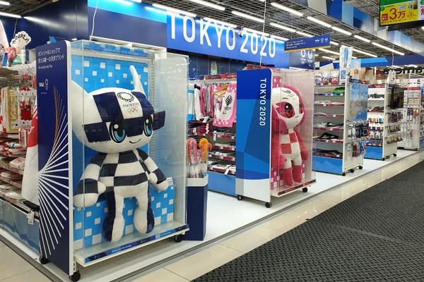 Tokyo 2020 merchandise.